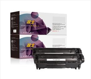 复印机定制耗材