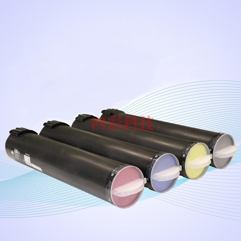 施乐C800碳粉
