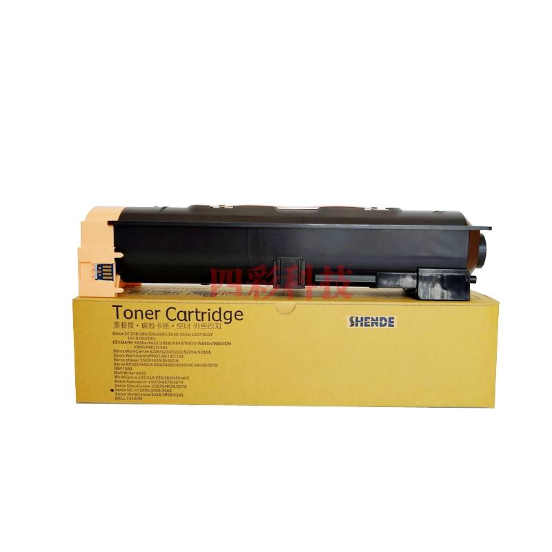 施乐C3065碳粉