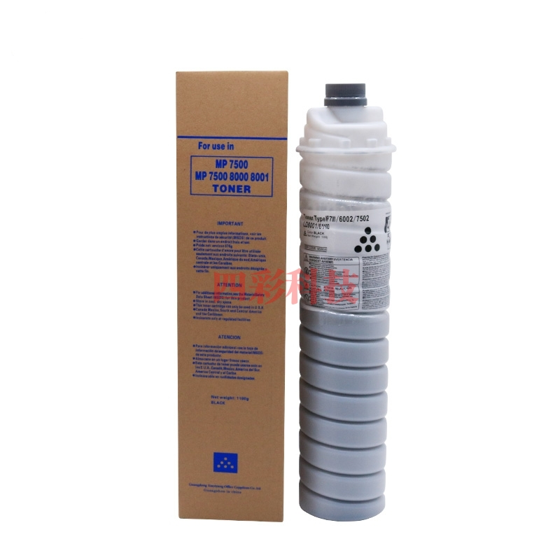 理光C7001瓶装碳粉